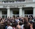 Димитровград финансира 4 младежки проекта