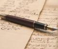 Министерството на културата обяви конкурс за директор на Националния литературен музей