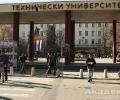 ТУ – София приема документи до 28 юли