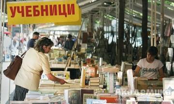 Скандална поправка в наредбата за учебниците създава конфликт на интереси в МОН