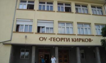 Институциите обсъждат сигурността в учебните заведения