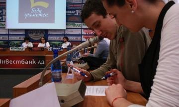"Студентски правописен маратон открива ""Бъди грамотен – 2016"""