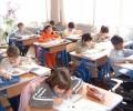 60 000 четвъртокласници се явиха на изпит по български език