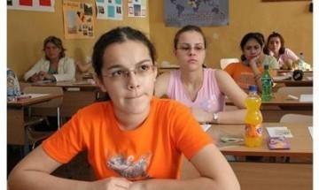 МОН публикува резултатите от първото класиране след 7. клас