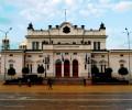 НБУ, СУ и Народното събрание с обща конференция за Конституцията