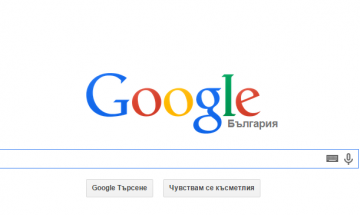 Google се срути