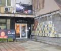 """Програма на Театър 199 """"Валентин Стойчев"""" за март 2017"""
