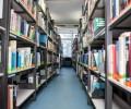 Електронни издания на Нов български университет