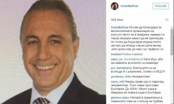 Правописът на Стоичков стана хит в интернет