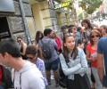 Започна записването на кандидат-студенти в НАТФИЗ