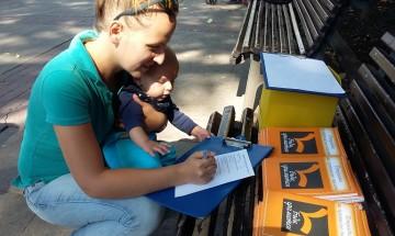 Столичани провериха правописа си в Международния ден на грамотността