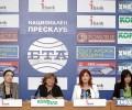 """Национален отворен форум за най-младите в театъра """"Следата 2017"""""""